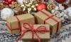 Отдыху быть: Минтруд продлил новогодние каникулы