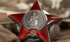 Воинская награда орден Красной звезды должна продолжать свое существование