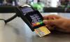 Жители СЗФО оплатили покупки картами более чем на 2 трлн рублей