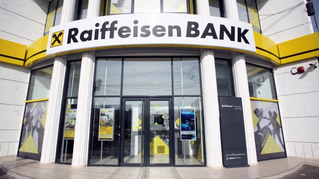 РБК: Программисты Райффайзенбанка и Альфа-банка получат новые офисы