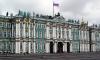 «Ночь музеев» в Петербурге посетили более 92 тыс. человек