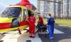 """Из """"Туутари Парка"""" человека госпитализировали на вертолете"""