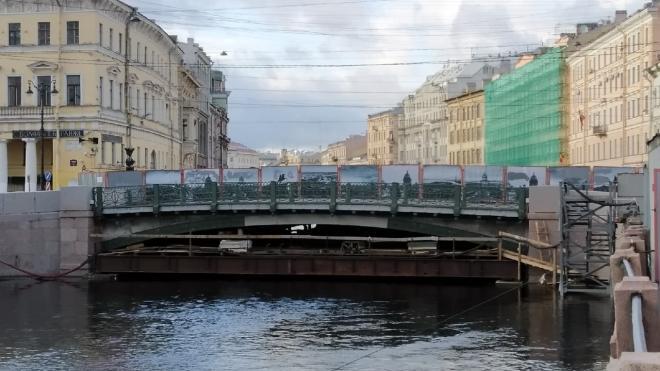 Ремонт Зеленого моста через Мойку не завершился к указанному сроку. Это вызвало вопросы