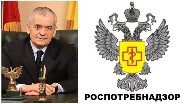 Онищенко сомневается в безопасности овощей из Голландии