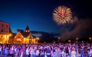 В конце августа Выборг отпразднует День города