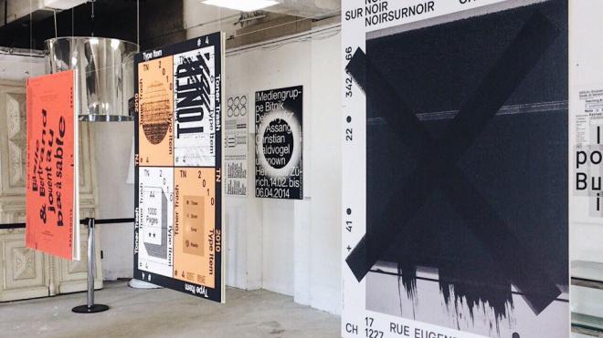 Выставка плакатов дизайна SWISS MADE