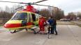 За два дня санавиация спасла жизни 9 человек