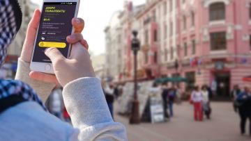 В рамках проекта «Безопасный город» в общественных местах появится Wi-Fi