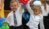 Воспитанники детских садов Приморского района поздравят школьников  с Днем знаний