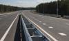 Проезд по новой трассе Москва-Петербург будет стоить 1200 рублей