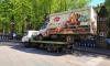 В Петербурге чиновники изъяли у уличных торговцев 3 тысячи сувениров