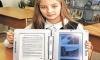 С 2015 года учебники в России станут электронными