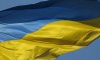 МВФ не даст никаких денег Киеву, если Верховная рада не разберется с бюджетом страны