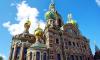 Спас на Крови в Петербурге ждет реставрация