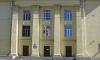 Здание РГПУ им. А. И. Герцена на проспекте Стачек признали памятником