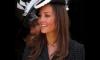 Телезрители во всем мире смогут увидеть Кейт Миддлтон в алмазной диадеме