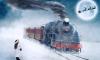 Дети на поезде отправились в гости к Деду Морозу в Великий Устюг