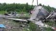 На счет пострадавших в авиакатастрофе под Петрозаводском ...