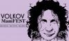 Фестиваль VOLKOV ManiFEST пройдет в Петербурге в пятый раз