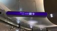 """Поезд-челнок больше не будет ходить между """"Адмиралтейской"""" ..."""