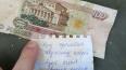 Петербуржцам показали три послания из грифонов на ...