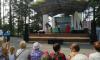Жители Каменногорска отметили День города