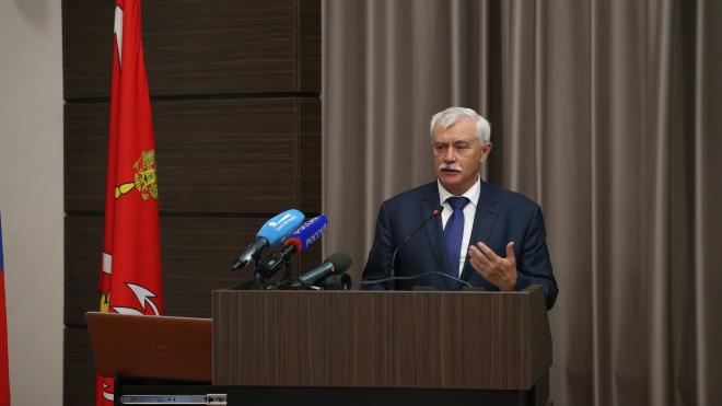 Отставка Полтавченко: причины и реакция народа