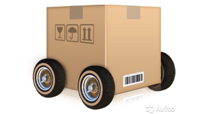 Avito будет доставлять товары между пользователями по России