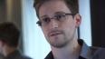 В получении секретных данных Сноудену пособничали ...