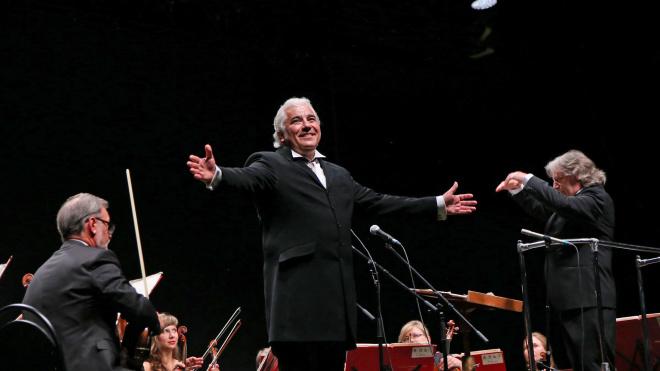 Вечер классической оперетты