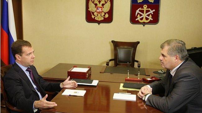 Дмитрий Медведев освободил губернатора Мурманской области от должности
