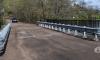 Жители Выборгского района довольны реконструкцией моста в поселке Северный