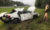 Под Тосно погиб 24-летний пассажир