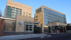 Посольство США в России сократит штат на 75%