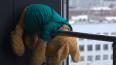 В Иркутске после падения с балкона выжил 2-летний ...