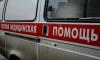 В Петербурге после пожара умерли два ребенка
