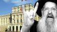 Тюльпанов: Депутат перед выборами, как еврей – перед ...