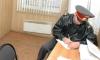 Московского полицейского, защищавшего женщину от преступников, ударили ножом в грудь
