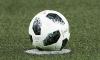 Защитник сборной Бразилии получил травму на тренировке в Петербурге