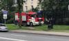 В Петербурге спасли детей, которые остались одни в запертой квартире