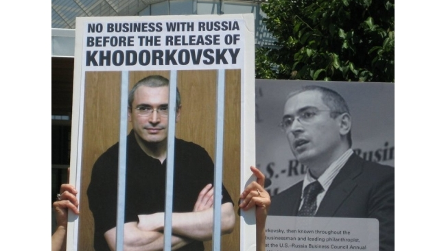 Суд подтвердил незаконность выговора Михаилу Ходорковскому