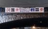 Напротив Кремля висел экстремистский баннер с «Единой Россией»