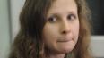 Мария Алехина отказалась от изменения своего наказания ...