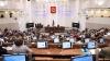 СовФед одобрил прямые выборы губернаторов