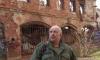 Сына Бродского откроет свою фотовыставку в Петербурге