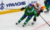 "Нападающий ""Салавата Юлаева"" Линус Умарк хочет, чтобы КХЛ отменила сезон"