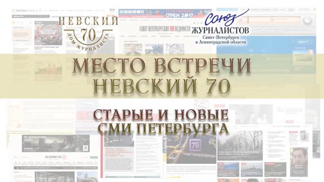 Прямая трансляция: встреча с главой ЛОТ Андреем Радиным