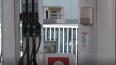 В России резко упали оптовые цены на бензин