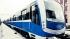 """Вагонмаш"" поставит петербургскому метро 54 вагона за 3,2 млрд руб"