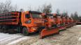На дорогах Ленобласти круглосуточно убирают снег 236 еди...